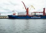 国际物流中海运集装箱操作知识