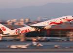 国际航空运输费用是根据什么计算的?