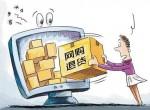 跨境电商中实体与虚拟商品退换货物流程