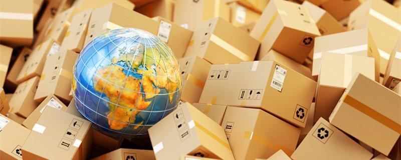 美国专线小包与国际快递时效和运费都有哪些区别?