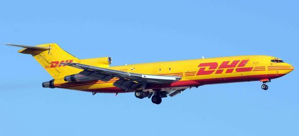 DHL国际快递的物流时效有多长?