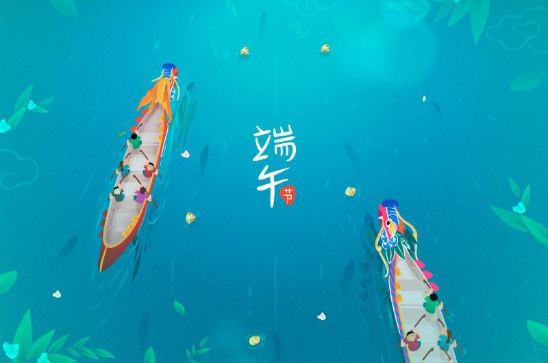 深圳鑫翼达国际物流:2021端午节放假通知