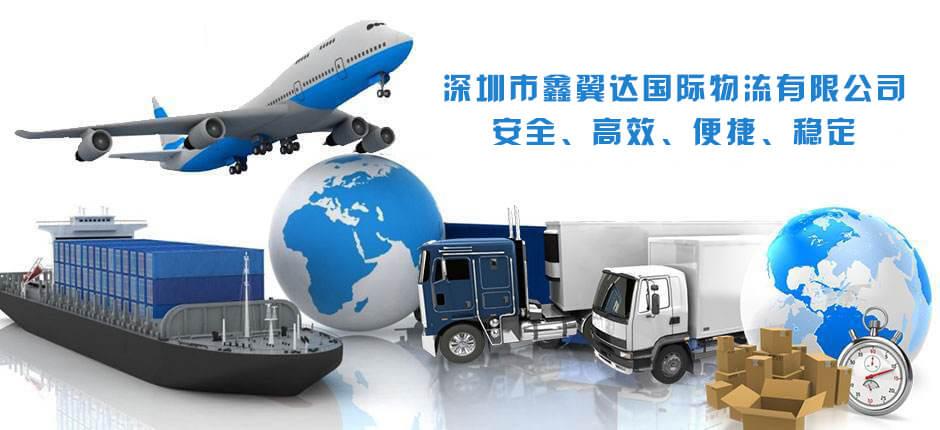 鑫翼达国际物流:亚马逊fba空运操作细则及退货换标服务问题