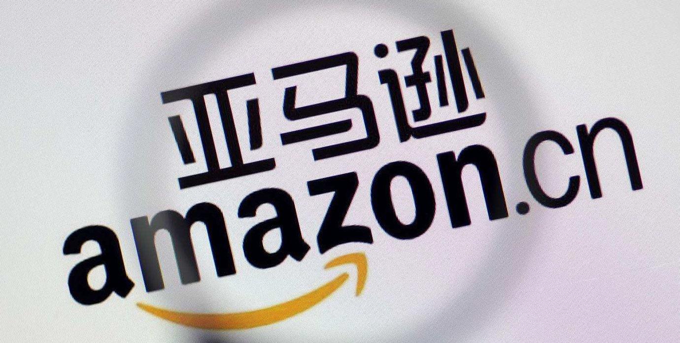 怎样给亚马逊客户提供亚马逊物流的订单号呢?