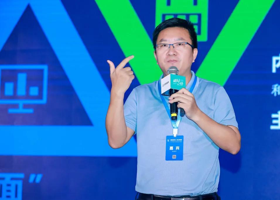 拓扑丝路创始人兼CEO胡敬飞2021跨境物流论坛演讲分享
