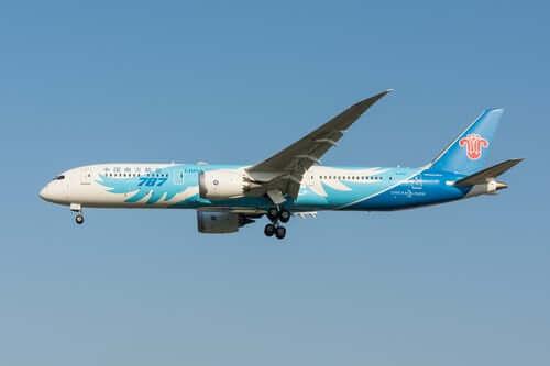 关于国际航空运输事项与运输保险内容